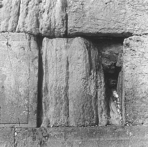 the wailing wall/ kotel