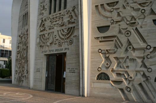 Hechal_Yehuda_Synagogue_02